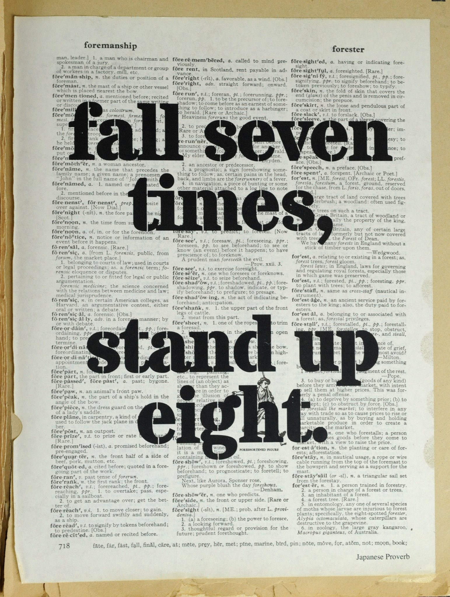 Dictionary Page Print - Fall seven times, stand up eight. -Japanese proverb