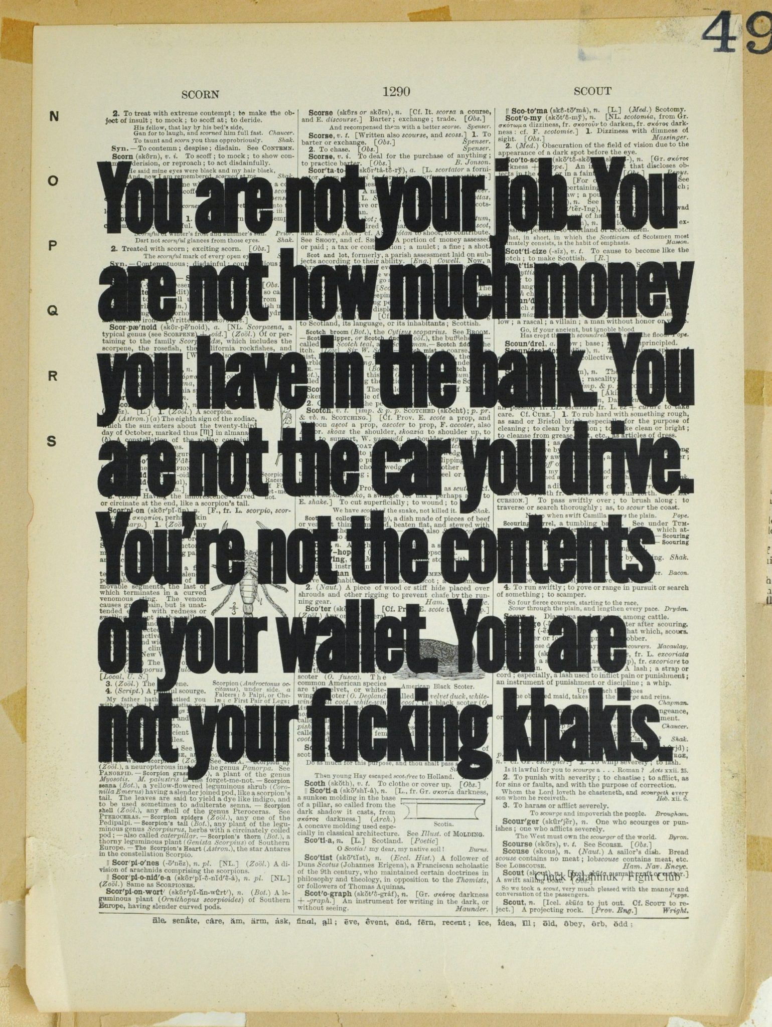 Dictionary Page Print - You are not your job...'Fight Club' Tyler Durden quote