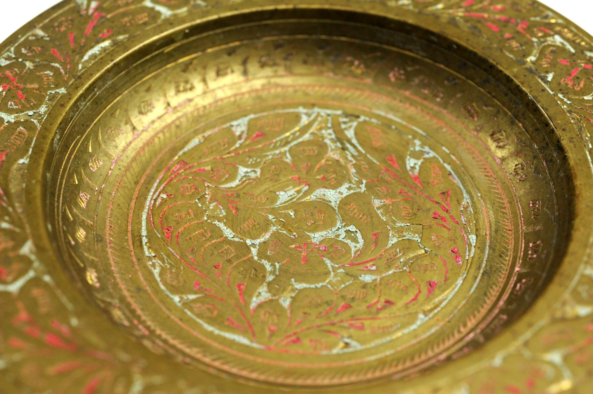 Small Vintage Painted Brass Metal Plate - made in India